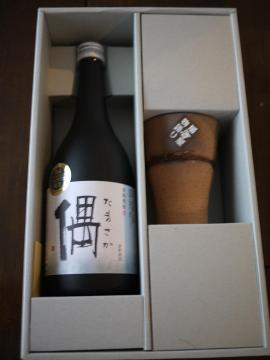 sake (Large)