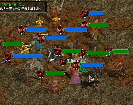 RedStone 11.04.29gv メンバー2