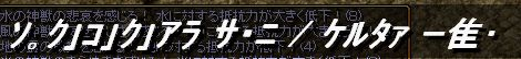RedStone 11.09.07gv 1