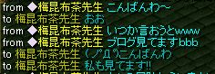 RedStone 11.09.30 1