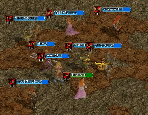 RedStone 11.10.25gv メンバー