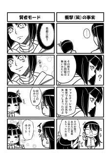 ダークちゃんFULLBURST_サンプル