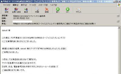 s-DSCF6810_20110126202519.jpg