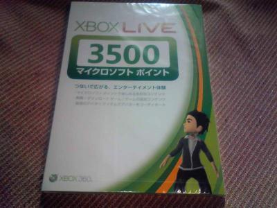 ssNEC_0028.jpg