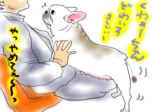 001_20110530000840.jpg