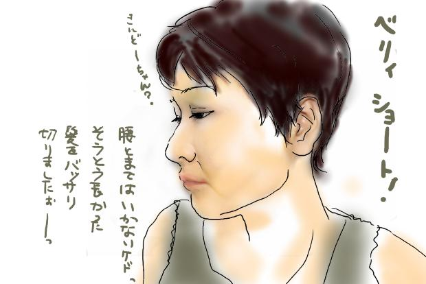 00_20110703052040.jpg