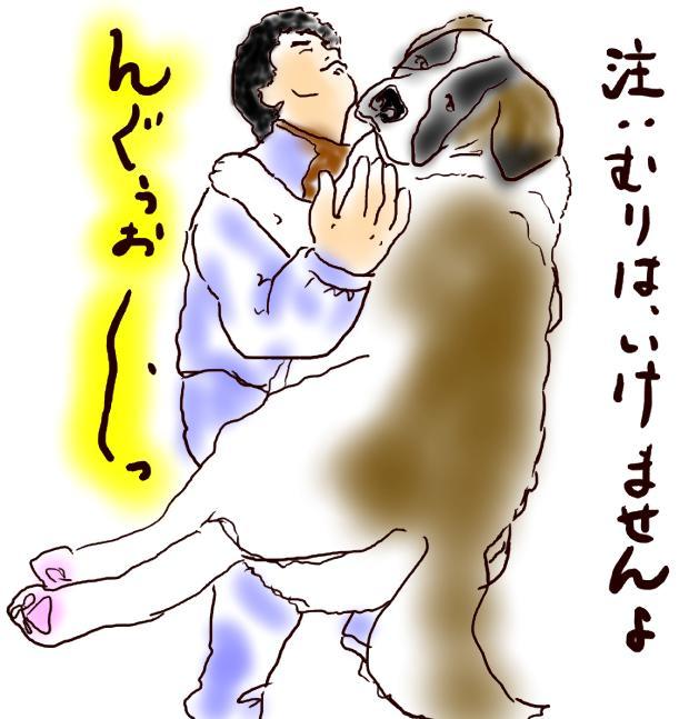 01_20110310025010.jpg