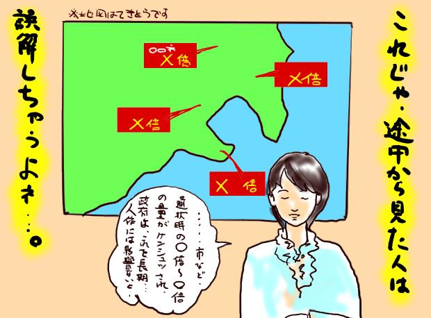 01_20110326044512.jpg