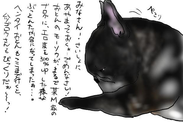 01_20110421010726.jpg