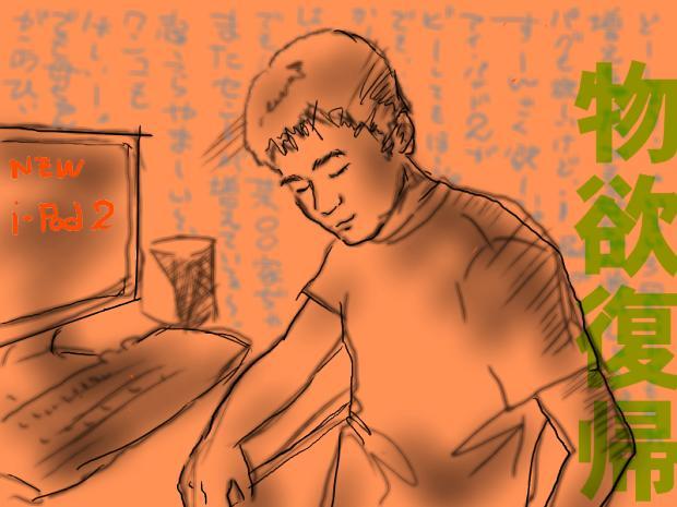 01_20110506000710.jpg