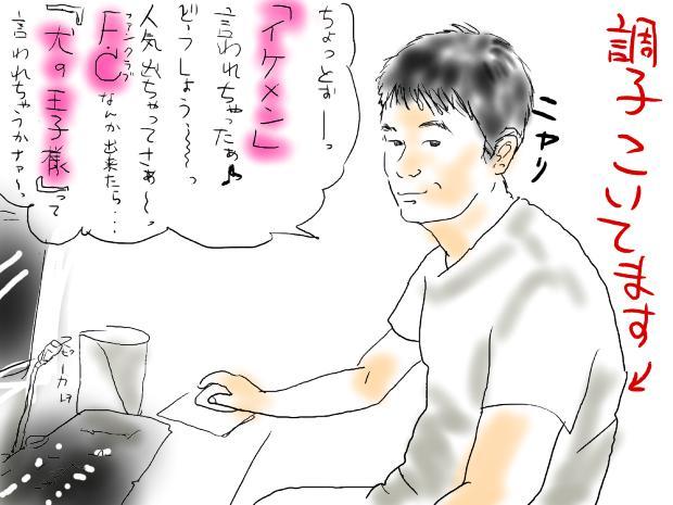 01_20110513034606.jpg