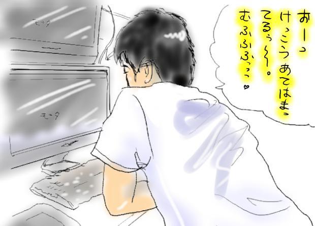 01_20110521233923.jpg