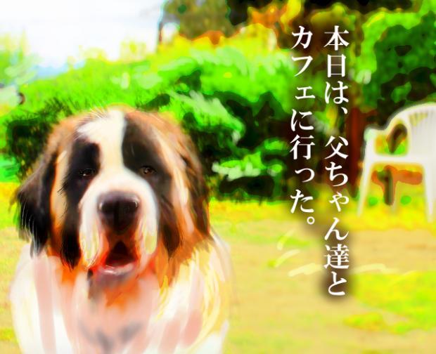 01_20110523001325.jpg