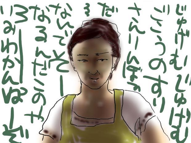 01_20110528004816.jpg