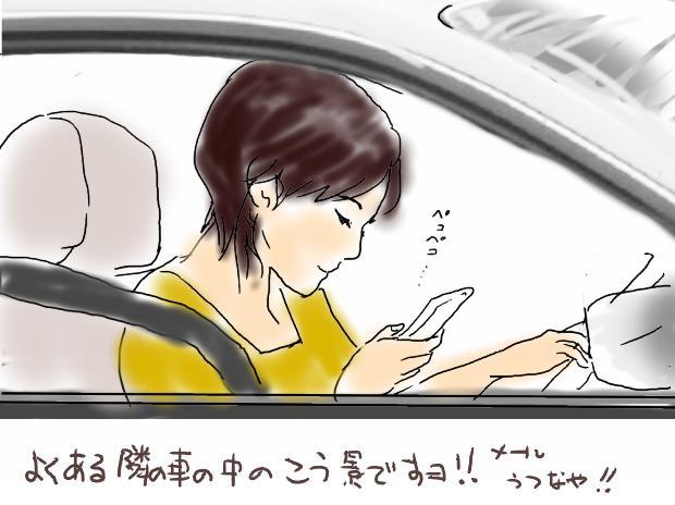 01_20110706115010.jpg