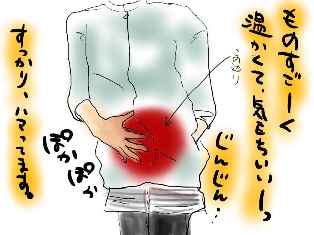 01_20111003201309.jpg