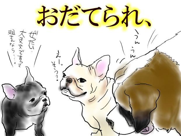 01_20111005171450.jpg