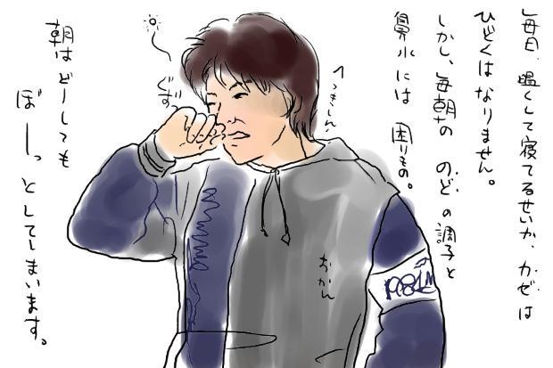 01_20111118001706.jpg
