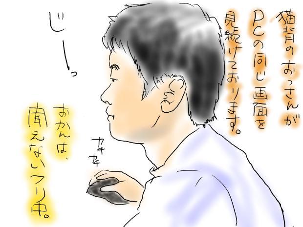 02_20110506000710.jpg