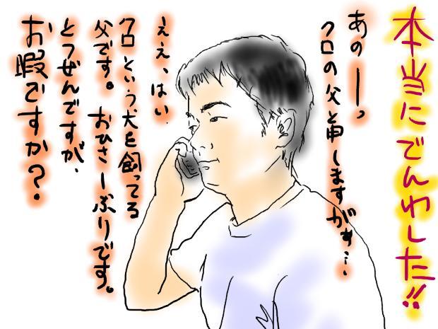 02_20110509002530.jpg