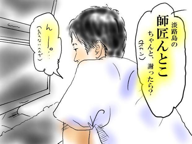 02_20110521233923.jpg