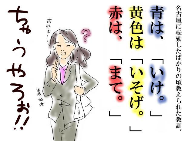 02_20110706115009.jpg