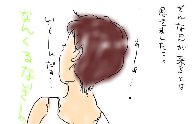 02_20110713034019.jpg