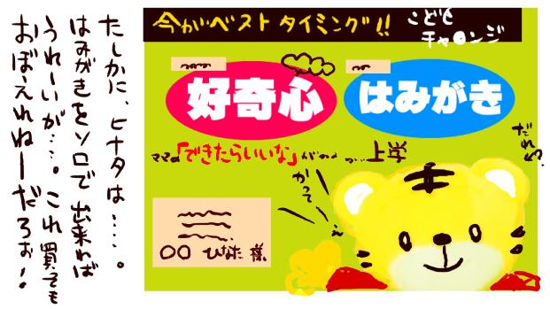 02_20111027001015.jpg