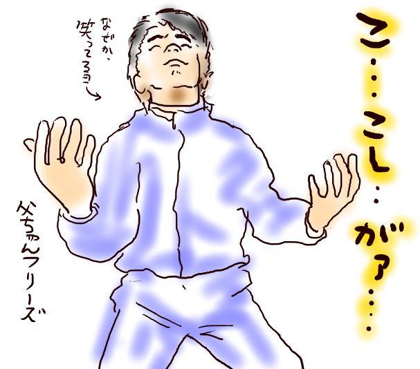 03_20110310025010.jpg