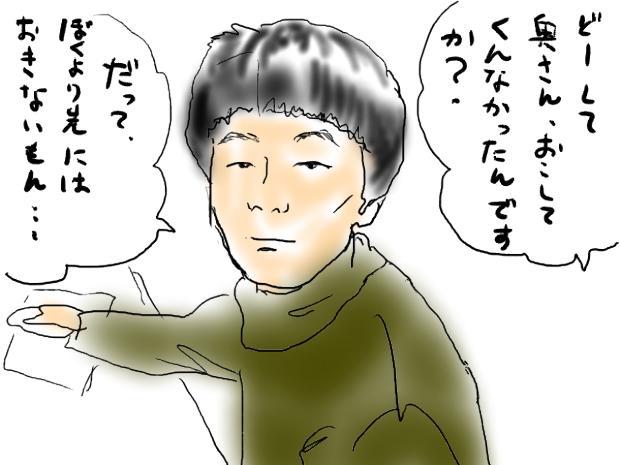 03_20110324045418.jpg