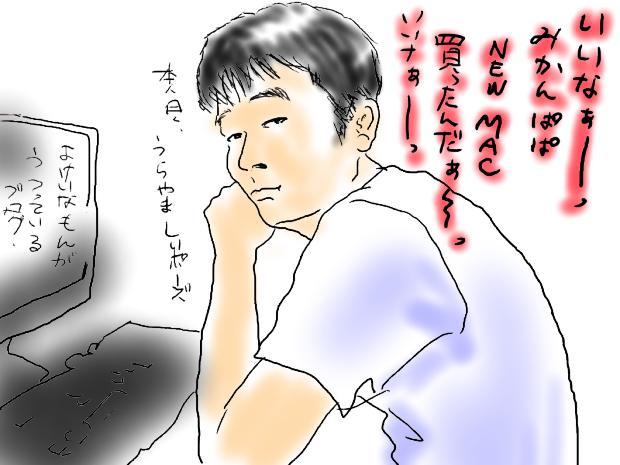 03_20110510001142.jpg