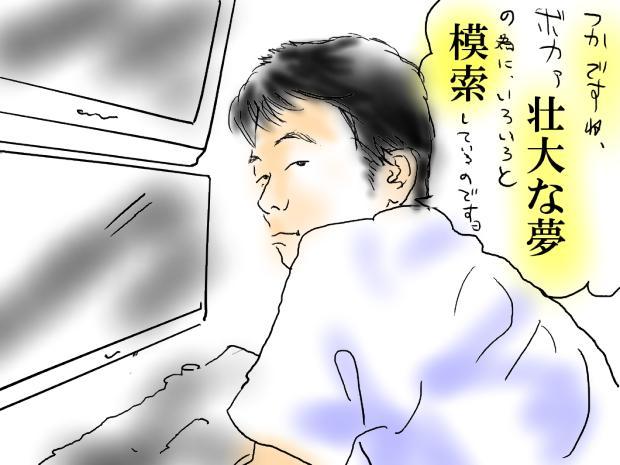 03_20110521233923.jpg