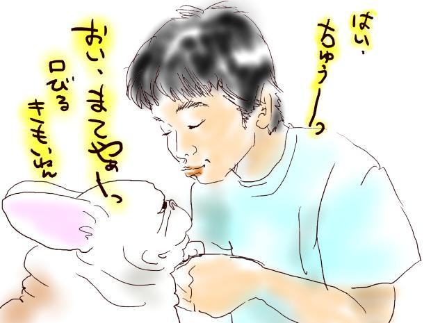 03_20110614014145.jpg
