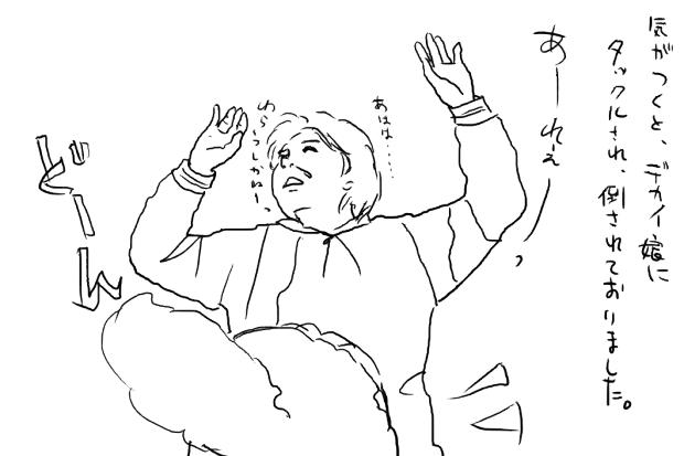 03_20111118001706.jpg