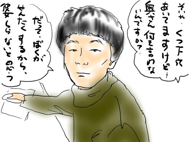 04_20110324045418.jpg