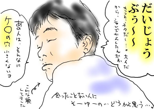 04_20110521233923.jpg