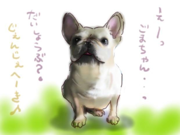 04_20110703040502.jpg