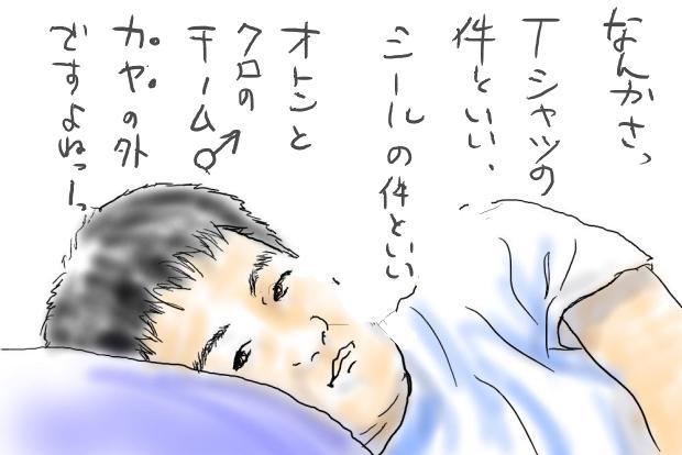 04_20110812141142.jpg