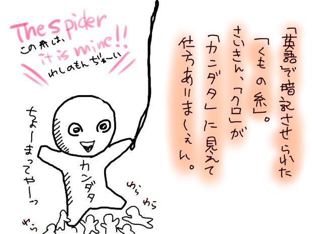 04_20111028235422.jpg