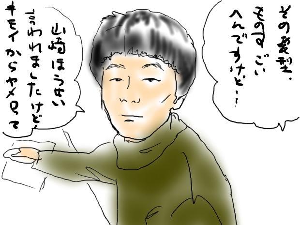 05_20110324045418.jpg