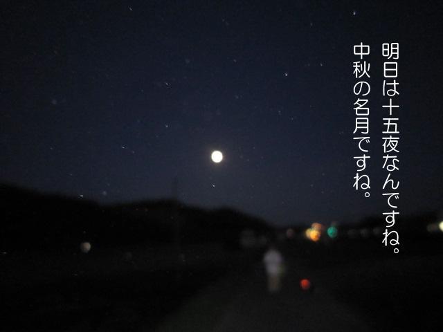 05_20110912014010.jpg