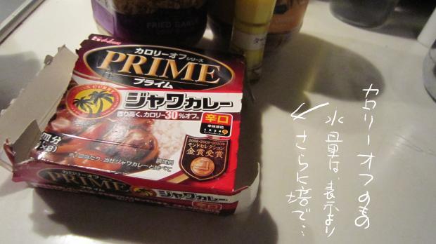 05_20111015174011.jpg
