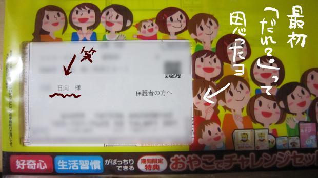 05_20111027001015.jpg