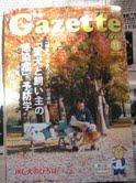 06_20111027001014.jpg