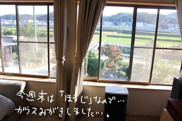 08_20111019020816.jpg