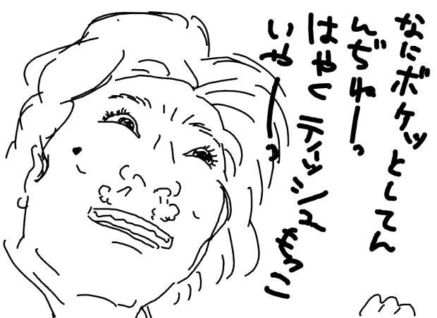 08_20111118002407.jpg