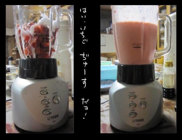 09_20110516012527.jpg