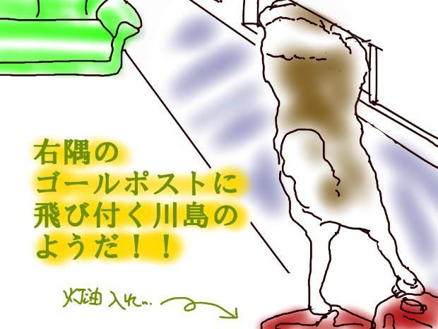 09_20110703041735.jpg