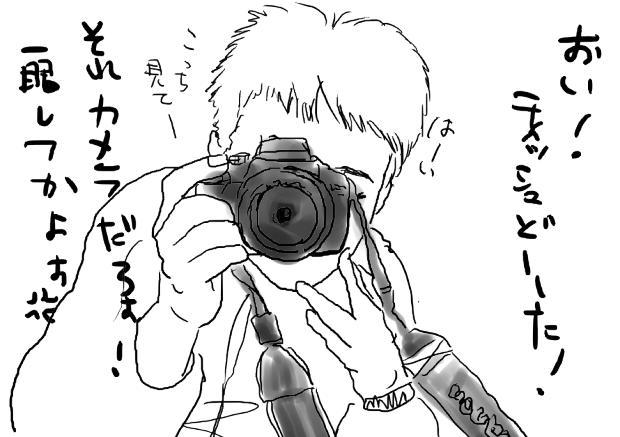 09_20111118002407.jpg