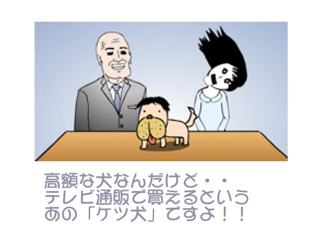 10_20110311054308.jpg